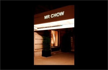 Mr Chow 57th Street Menu Amp Reservations New York Ny